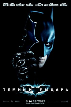 Movie posters, movies, movie poster, framed art, posters, The Dark Knight, batman, the joker, action, adventure.
